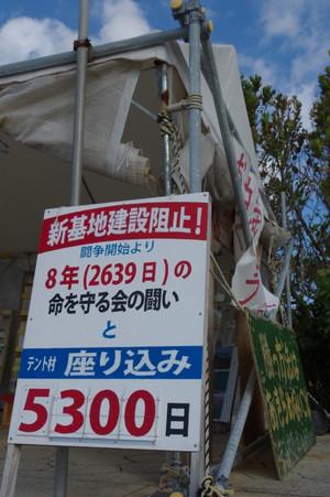 Imgp1040_532x800